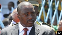 Democratic Republic of Congo's President Joseph Kabila. (file photo)