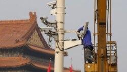 高瑜:爬到哪儿都被中国维稳蜘蛛网粘着