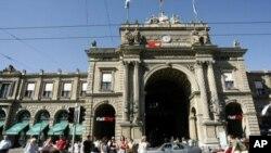 Η Ζυρίχη είναι η ακριβότερη πόλη στον κόσμο