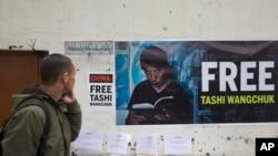 印度達蘭薩拉的一名西藏流亡者走過一面要求釋放扎西文色的橫幅海報(2017年2月27日)
