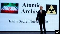 베냐민 네타냐후 이스라엘 총리가 지난 2018년 4월 텔아비브에서 '이란의 비밀 핵무기 개발'에 관한 기자회견을 했다.