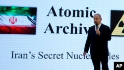 베냐민 네타냐후 이스라엘 총리가 지난 4월 텔아비브에서 기자회견을 열고 이란이 비밀리에 핵무기를 개발하고 있다고 주장했다.