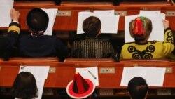 """不做 """"政治花瓶"""":說了實話的政協委員"""