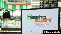 Hissho