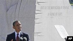 مارٹن لوتھر کنگ یادگار، رونمائی کی تقریب میں ہزاروں کی شرکت
