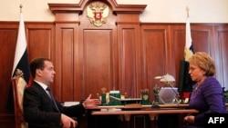 Дмитрий Медведев и Валентина Матвиенко