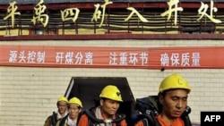 Trung Quốc là nơi xảy ra nhiều vụ tai nạn mỏ than tồi tệ nhất trên thế giới