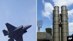 F-35 и C-400