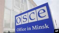 The building with the office of the Organisation for Security and Cooperation in Europe (OSCE) is seen in Belarusian capital Minsk, Sunday, Jan. 2, 2011.