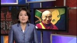 人权观察敦促南非允许达赖喇嘛访问