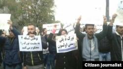 """Güneydə təşkil olan aksiyalarda """"Türk dilinin rəsmi dil olması"""" tələb edilir"""