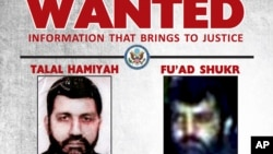 This wanted poster released by the U.S. Department of State Rewards for Justice program shows Talal Hamiyah, left, and Fuad Shukr.