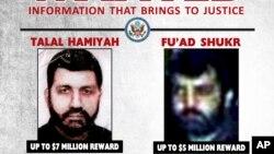 پوستر نشر شده از جانب وزارت خارجۀ ایالات متحده در مورد طلال و فواد، دو عضو عملیاتی حزب الله
