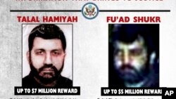 Detail of wanted poster for Talal Hamiyah and Fu'ad Shukr