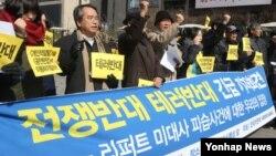 한국 진보단체 회원들이 5일 광화문광장에서 마크 리퍼트 주한 미국대사 피습 사건에 대한 입장을 밝히는 기자회견을 하고 있다.