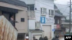 Nhật: 1 người chết, 2 người mất tích vì bão