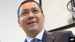 Thủ tướng Victor Ponta của Romania đang bị điều tra về các cáo buộc tham nhũng