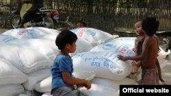 ကုလသမဂၢစားနပ္ရိကၡာအစီအစဥ္ WFP က ေထာက္ပံ့ေပးေနတဲ့ ရိကၡာပစၥည္းေတြ (ဓာတ္ပံု-WFP)