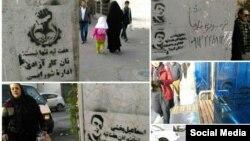 طرح های گرافیتی در اعتراض به بازداشت کارگران نیشکر هفت تپه در مناطق مختلف شهر شوش