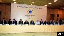 Cuộc đối thoại toàn quốc về cải cách chính trị ở Syria