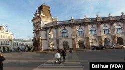 喀山市中心 (美國之音白樺拍攝)
