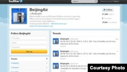 美国驻华使馆发布北京空气污染资料供在京美国人参考,被指责干涉中国内政