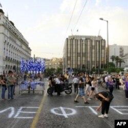 Potesti protiv mera štednje u Grčkoj