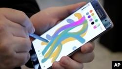 三星Note 7手机
