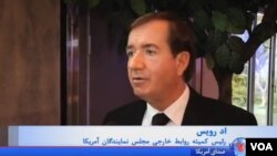 Ed Royce interview with VOA Persian
