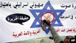 توقیف اعضای حماس توسط عساکر اسراییلی