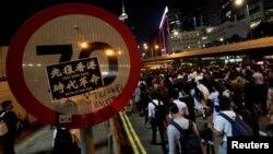 2019年10月4日晚在香港特首宣布将实行禁蒙面法后抗议者聚集在港岛中心地区堵塞道路。