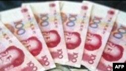 TQ có khoản thâm hụt mậu dịch đầu tiên trong 6 năm