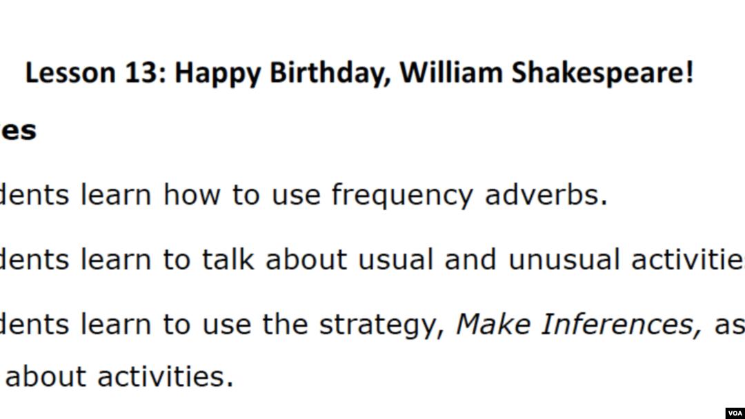 Lesson 13: Happy Birthday, William Shakespeare!