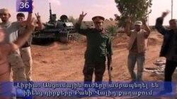 Հոկտեմբեր 10