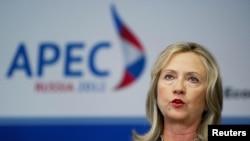 美國國務卿克林頓星期六在亞太經合組織上發表講話