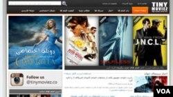 سایت تاینی موویز «غیر مجاز» فیلم های روز جهان را با دوبله در اختیار کاربران ایرانی قرار می داد.