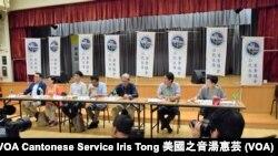 香港島非建制派選舉論壇 (攝影:美國之音湯惠芸)