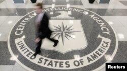 En 2011 un comité del Senado investigó el programa de la CIA de detenciones e interrogatorios de presuntos terroristas.