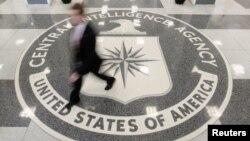 El informe atribuye a la CIA métodos que con frecuencia fueron crueles y resultaron inefectivos.