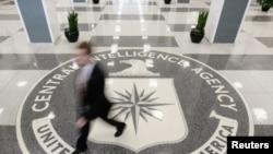 T rụ sở CIA ở McLean, Virginia. Kế hoạch mới nhằm nhằm biến Cơ quan Tình báo Quốc phòng DIA thành một cơ quan gián điệp, chú ý đến các mối đe dọa mới xuất hiện, và có những hoạt động tương tự như các hoạt động của CIA
