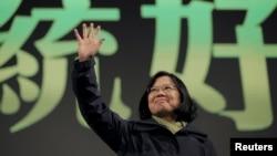 台湾新任总统蔡英文将在5月20日就职