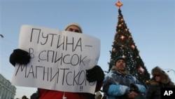 گردهمایی اعتراضی طرفدارن جقوق بشر در مسکو