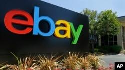 Ebay sufrió uno de los ataques cibernéticos más brutales del 2014.