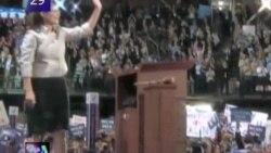 VOA美國60秒(粵語): 2011年10月6日