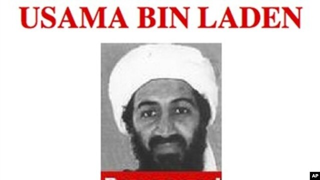 Photo of a section of a poster taken from the FBI website shows Osama bin Laden. Bin Laden, the face of global terrorism and mastermind of the Sept. 11, 2001 attacks, was tracked down and shot to death, May 2, 2011, in Pakistan by an elite team of U.S. fo