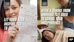 Αφίσα της νέας αντικαπνιστικής εκστρατείας του Κέντρου Ελέγχου των Ασθενειών στις ΗΠΑ