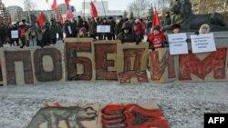 Pristalice Komunističke partije protestuju zbog izbornih nepravilnosti