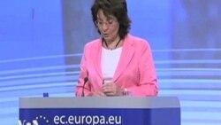 ЕС спасает рыбу