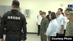 台灣總統蔡英文2017年7月20日視察一個特勤部隊(台灣軍聞社視頻截圖)