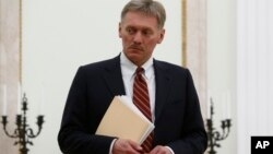 FILE - Kremlin spokesman Dmitry Peskov is seen at the Kremlin in Moscow, Russia, March 27, 2017.